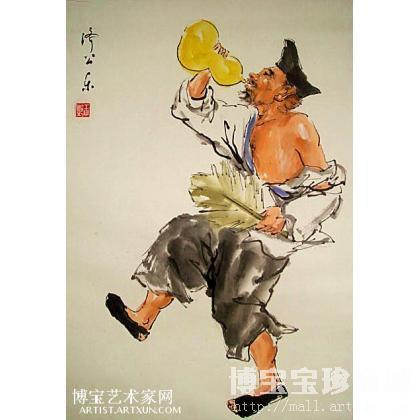 王艳 济公乐 人物画 王艳作品 类别 国画人物作品 中国书画服务中心