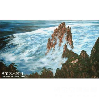 张卫东《黄山云海》 类别: 风景油画