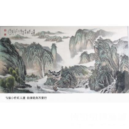 增良 古寨小桥有人渡 山水画 刘增良作品 类别 国画山水作品 中国书画