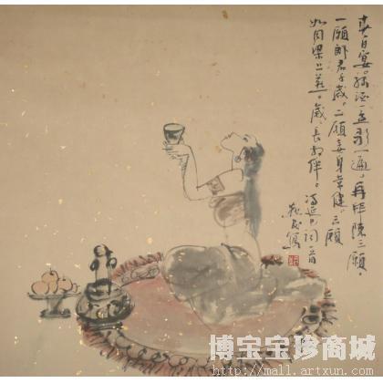 人物9_王燕民作品_写意人物画_国画人物_水墨画 类别: 国画人物作品