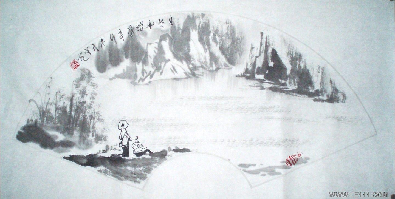 """郑守宽的作品""""郑守宽扇面山水画《自然和谐》"""""""