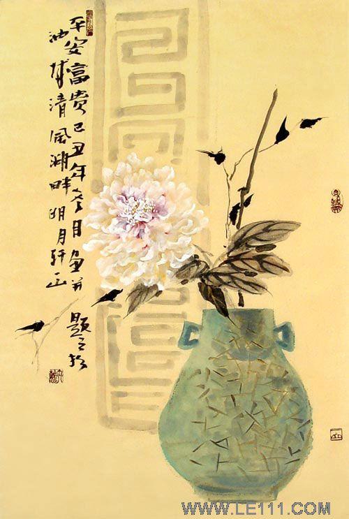 曾师从郭志光先生研习花鸟写意,山水画,并临摹了大量的元,明,清山水