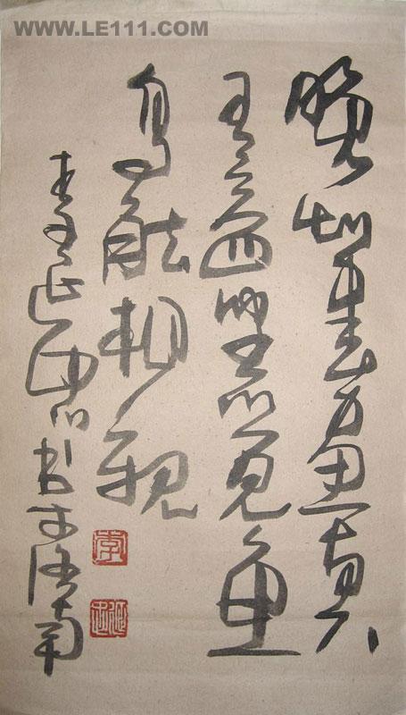 中国曲谱网 合唱李延忠作曲的燕子