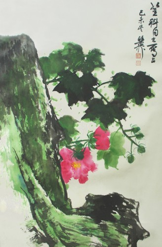 """谢稚柳的作品""""芙蓉花""""-谢稚柳-淘宝-名人字画-中国,中"""