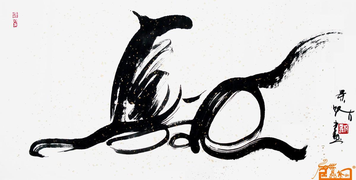 画骨成沙的歌谱笛子-刘景路 意画书法 马到成功 中国书画服务中心