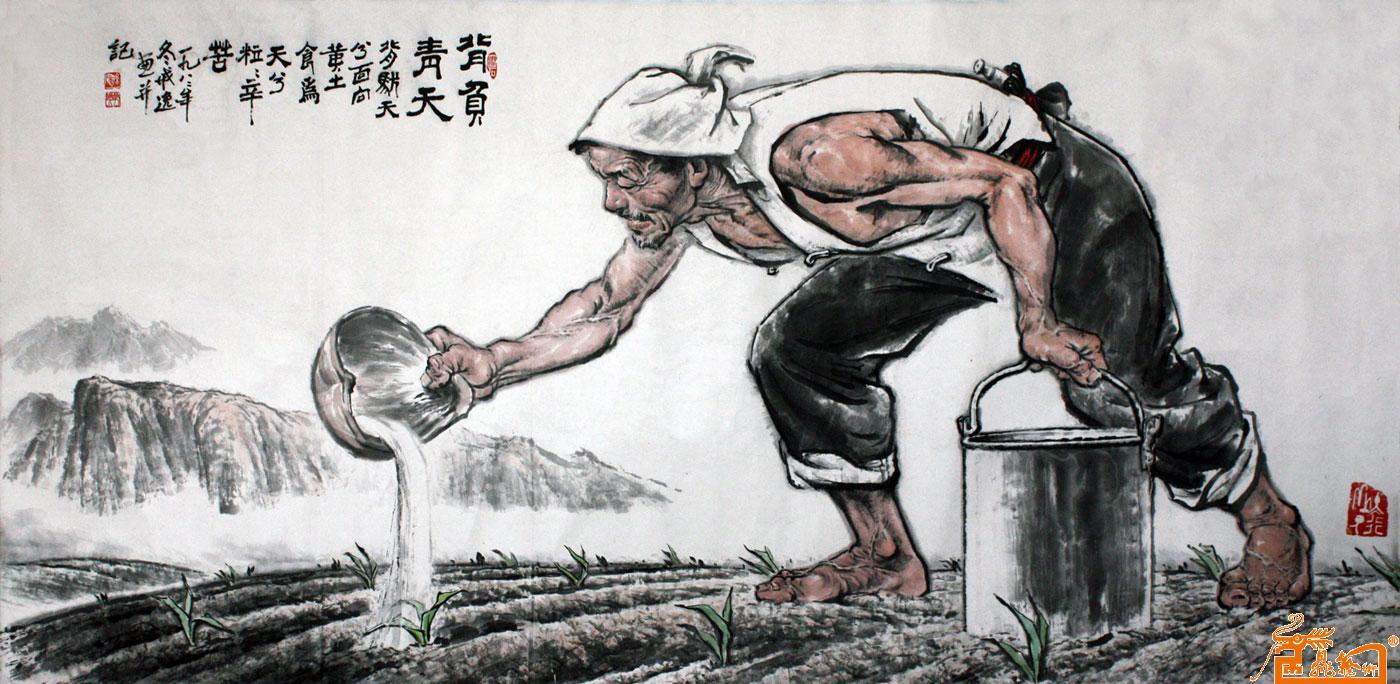 孙安-背负青天-淘宝-名人字画-中国书画交易中心