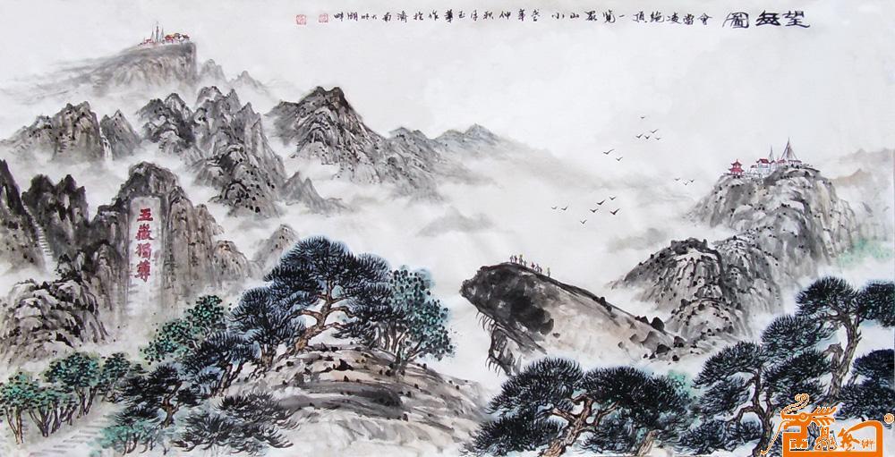 国画名家 沈玉华 - 望岳图