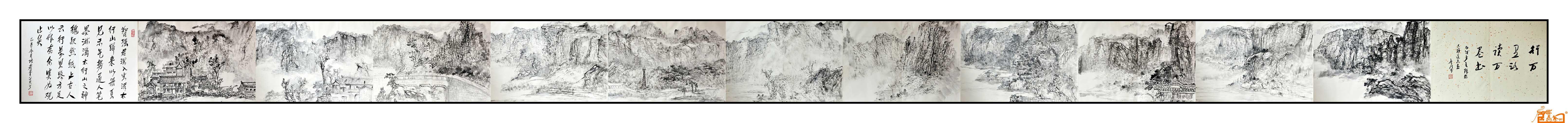 山水长卷-杨智强-淘宝-名人字画-中国书画交易中心,,.图片