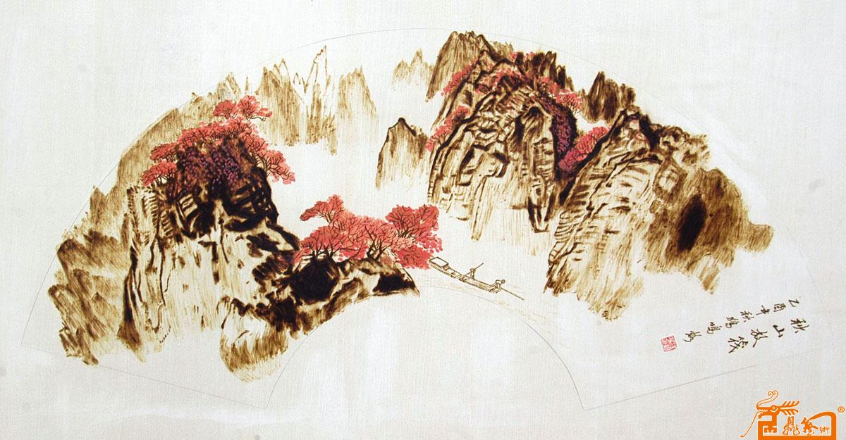 秋山风景区地图
