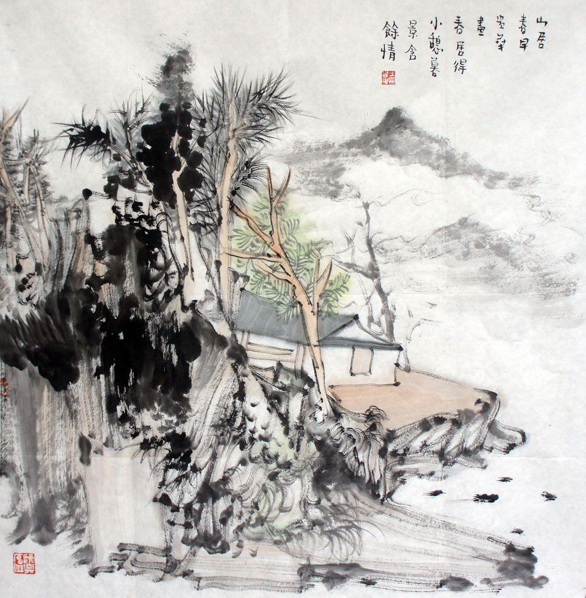 名家 王贵华 国画 - 山水图片