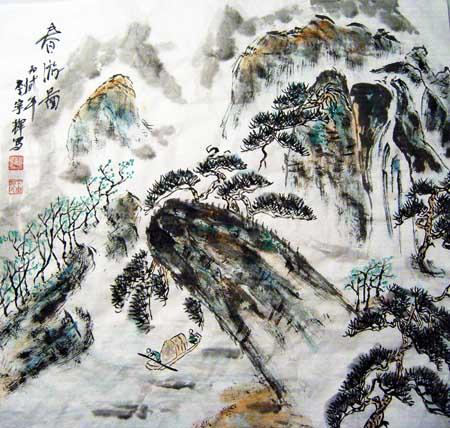 名家刘宁辉国际艺术期权交易艺栈,书法名家刘宁辉,国画名家刘宁图片