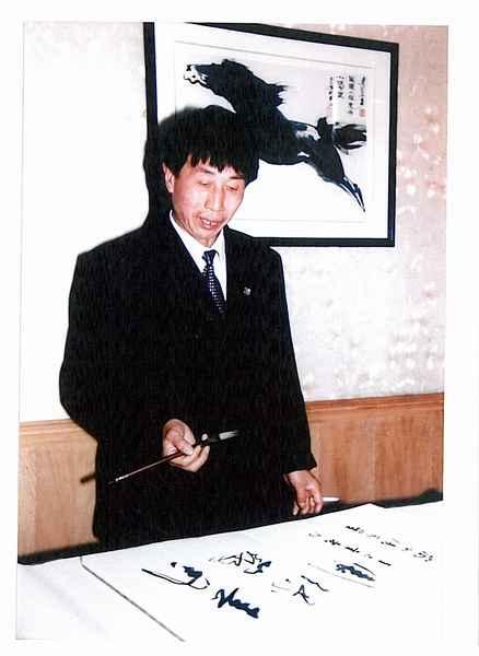 (书法名家);; 中国著名国画艺术家:凌家星; lingjiaxing凌家星简介图片