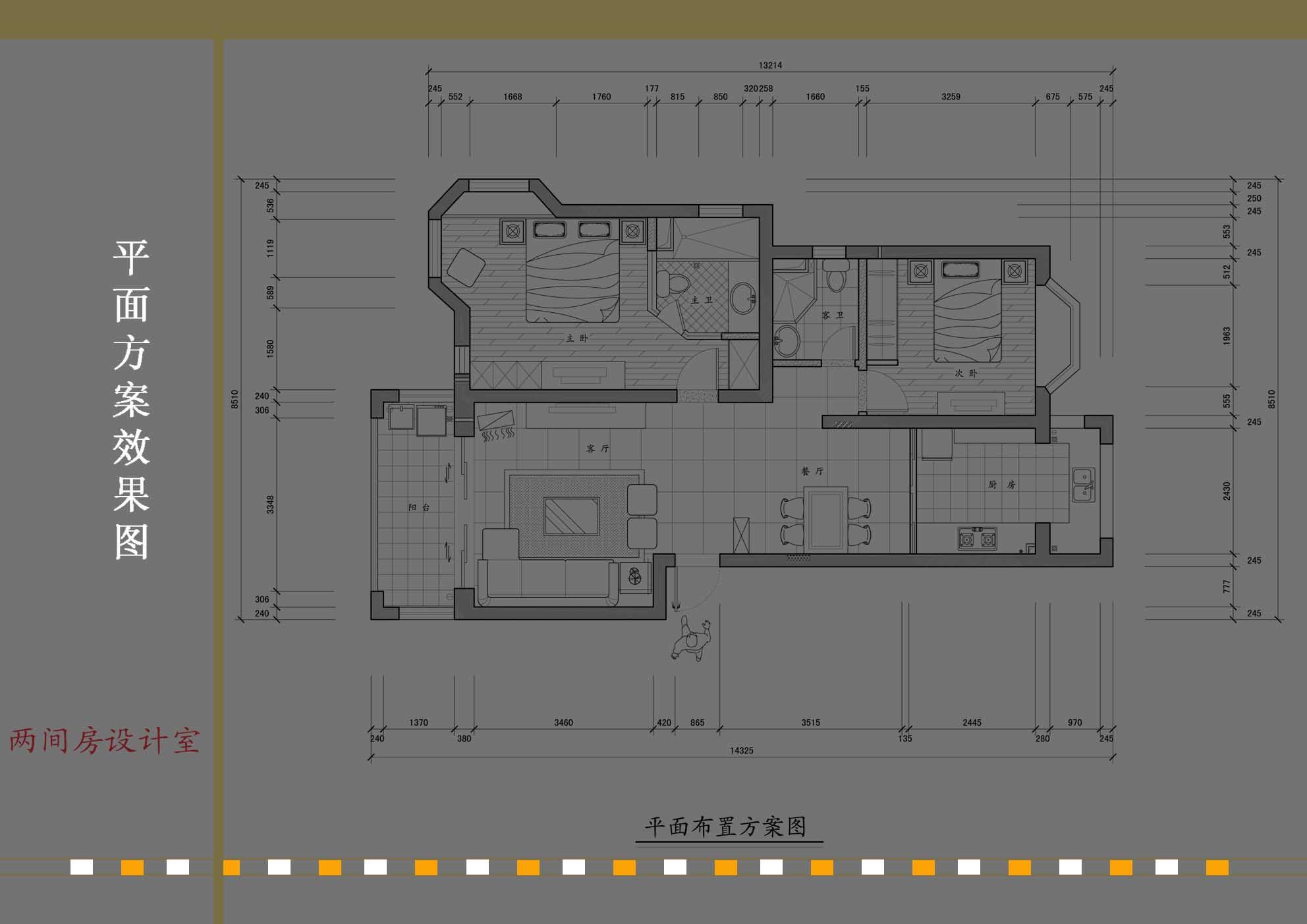 电路 电路图 电子 户型 户型图 平面图 原理图 1984_1403