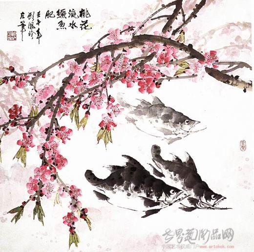 名家 顾凤珍 国画 - 桃花流水鳜鱼肥图片