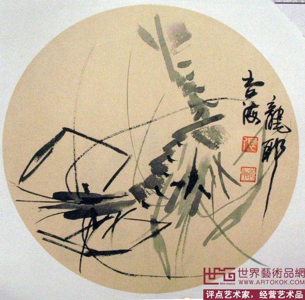 团扇竹子图片手绘