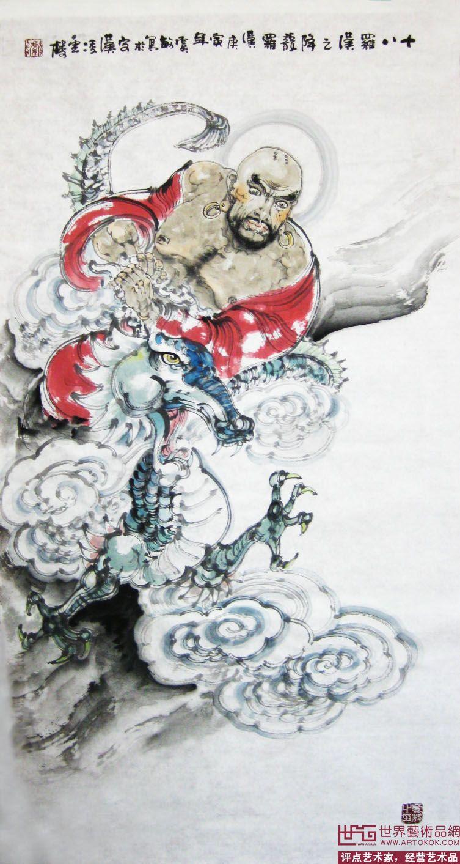 降龙罗汉速写_怀化学院美术系_新浪轻博客_Qing记录生活分