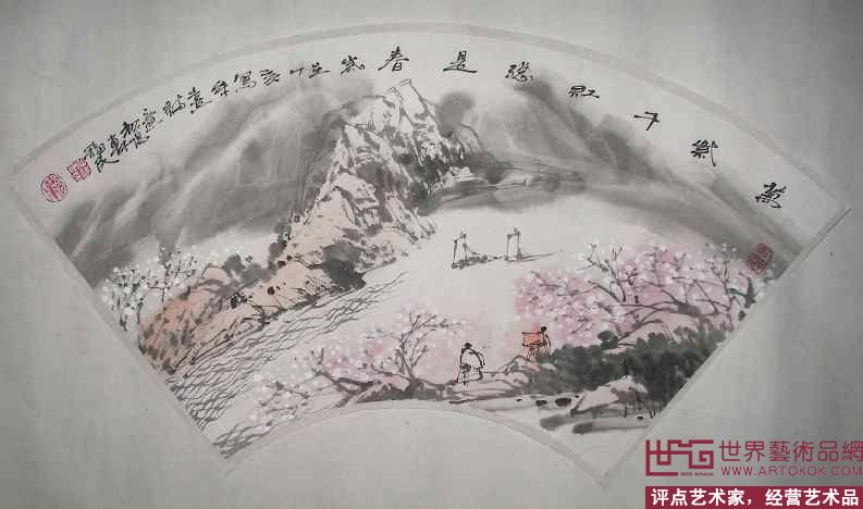 扇面山水画-仙福民-淘宝-名人字画-中国书画交易中心