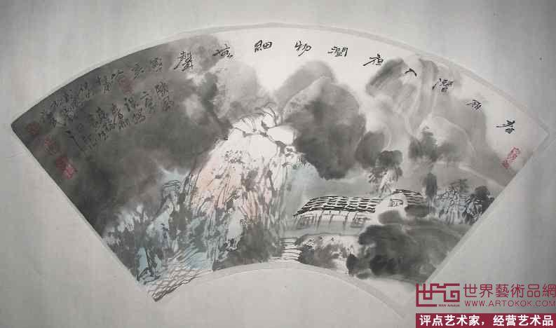 扇面山水画10-仙福民-淘宝-名人字画-中国书画交易
