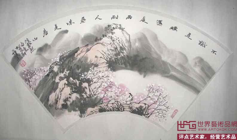 名家 仙福民 国画 - 扇面山水画9 当前 位粉丝喜爱本幅作品