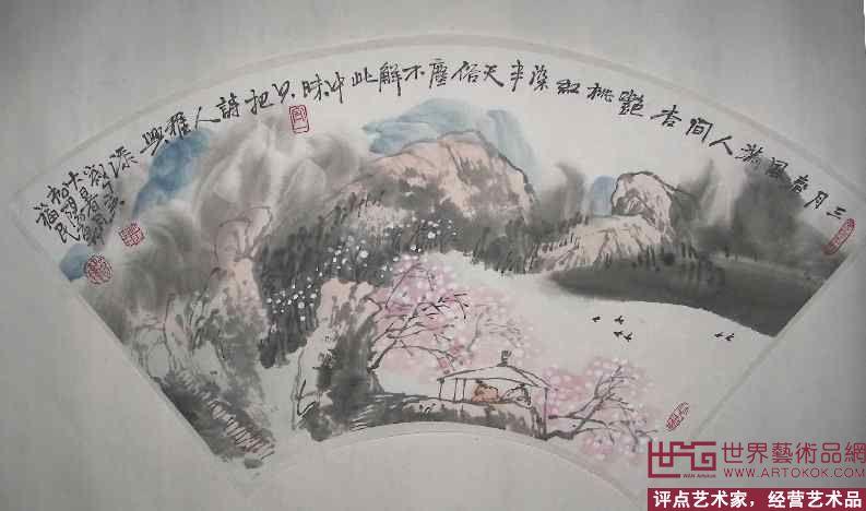 扇面山水画4-仙福民-淘宝-名人字画-中国书画交易