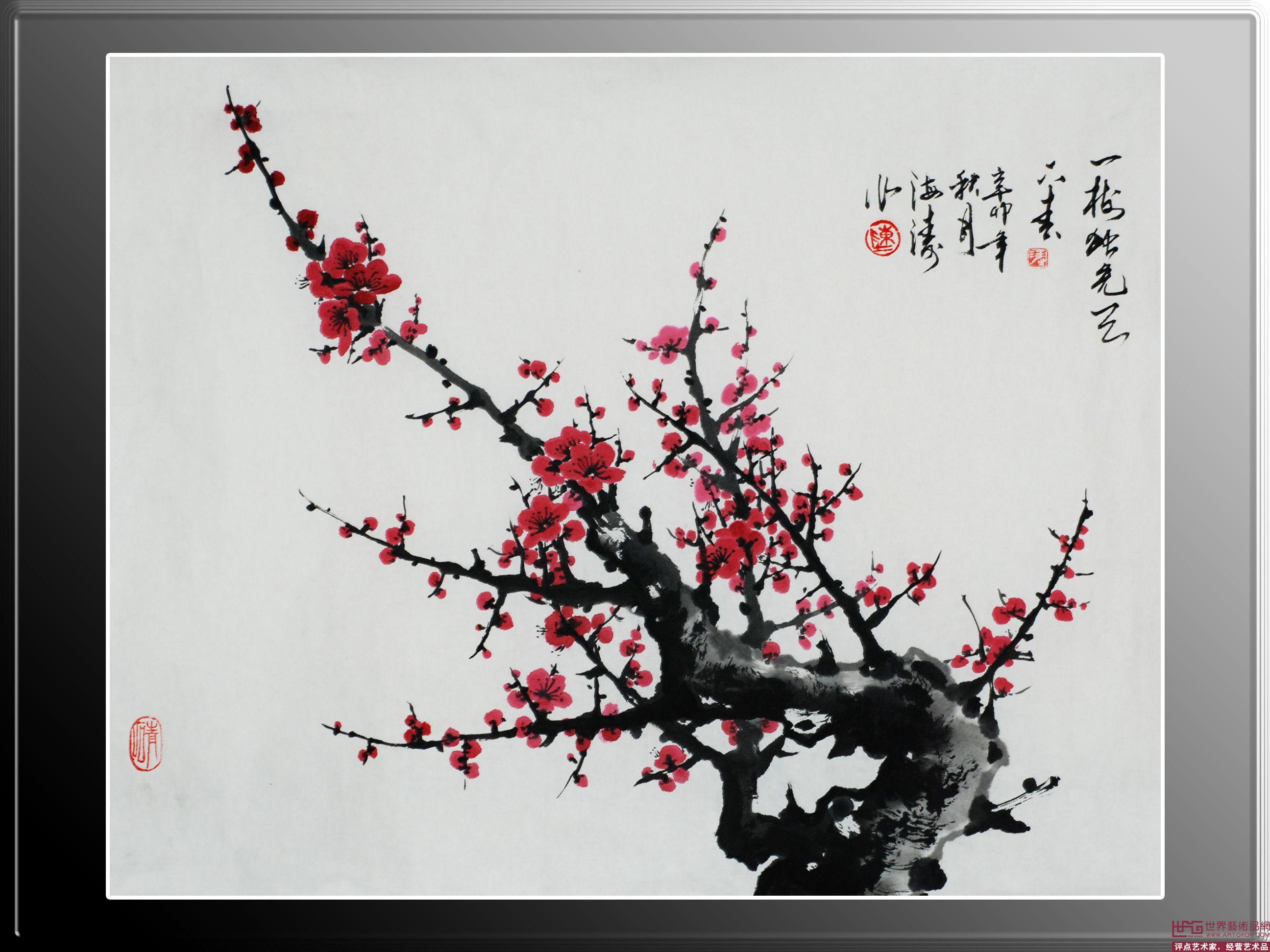 梅花水墨画加树素材