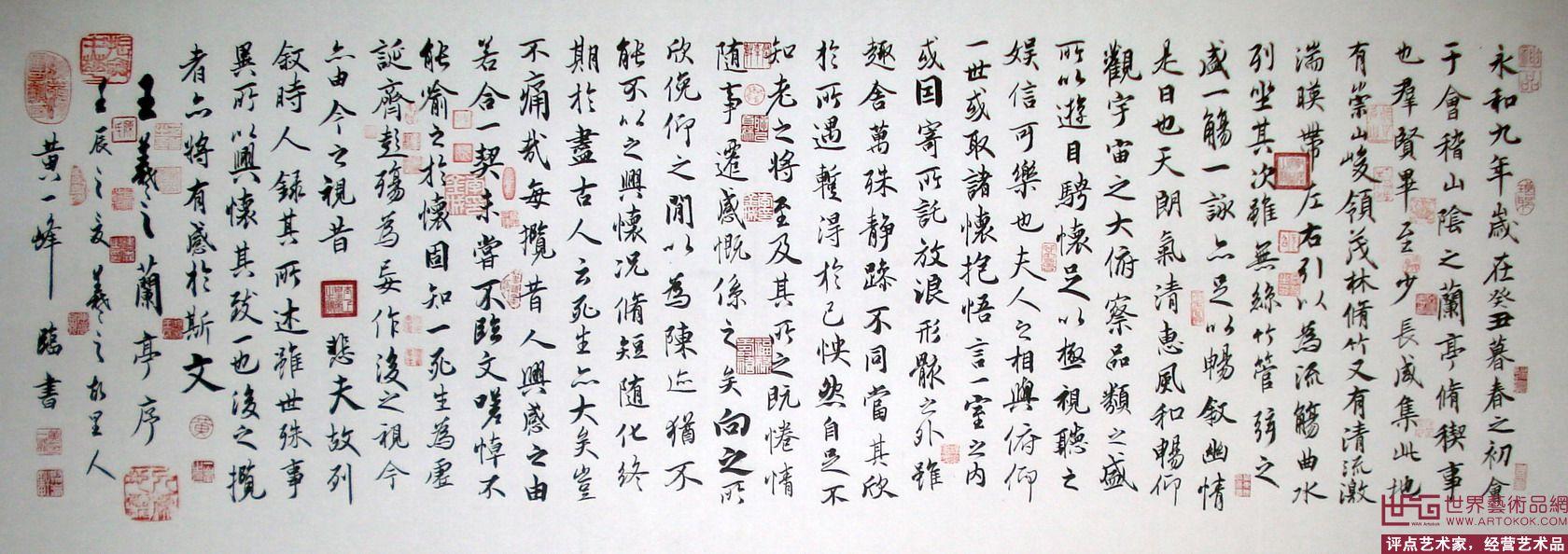 魏碑钢笔书法作品欣赏图片
