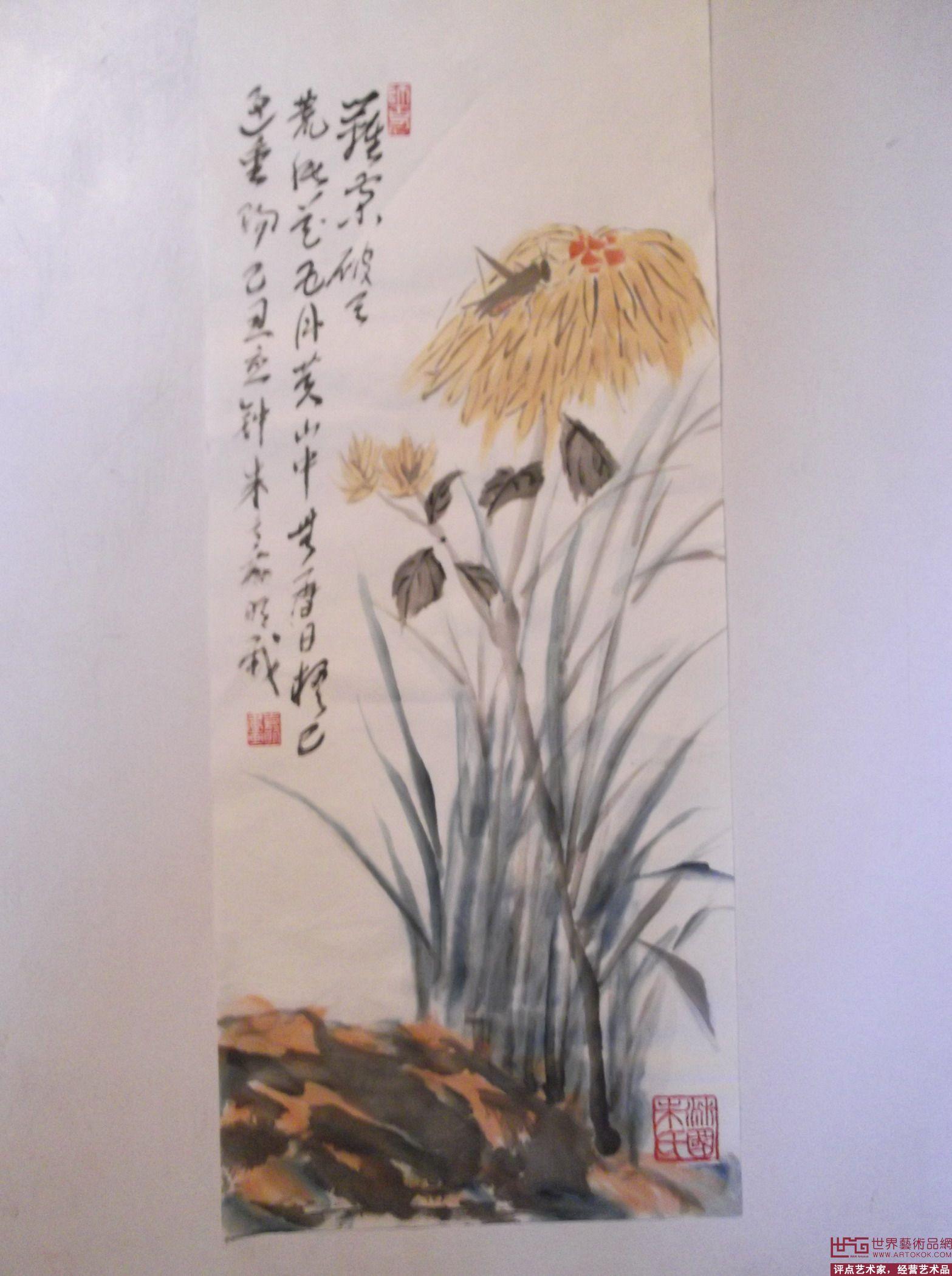 工笔菊花画法步骤