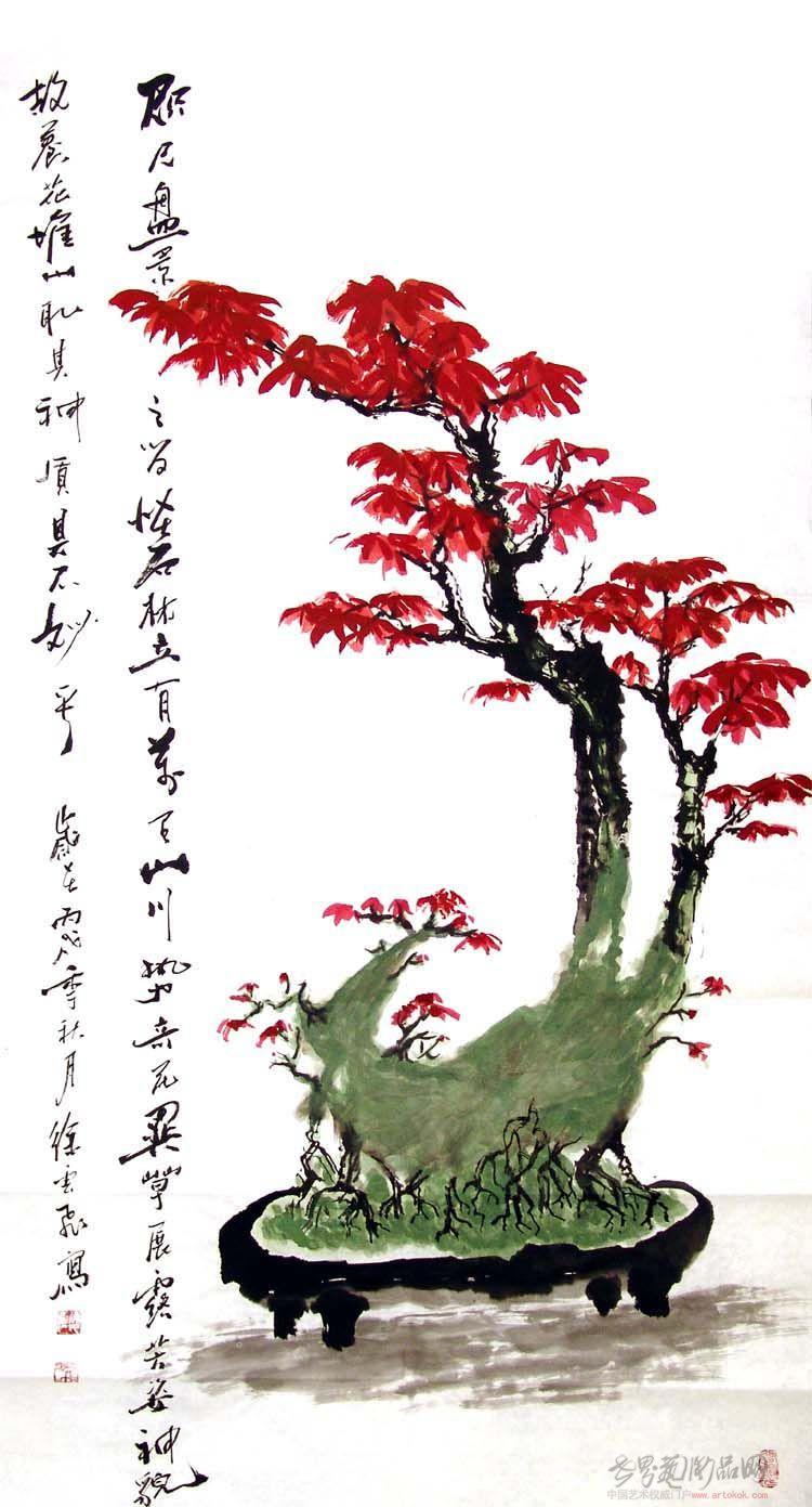 日本山水盆景图片; 最有收藏价值的盆景-29; 徐云飞(人气指数: 31873