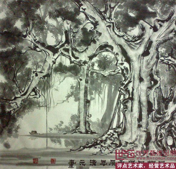名家 罗清元 国画 - 罗清元新榕树国画(已售)