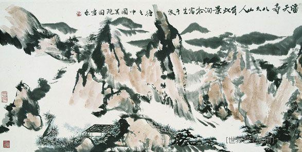 吴强-写意山水-淘宝-名人字画-中国书画服务中心,中国