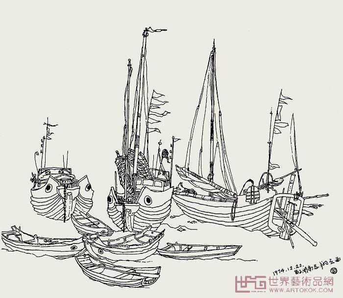手绘黑白船