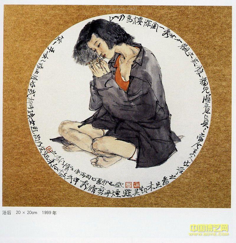 尉晓榕-作品-淘宝-名人字画-中国书画交易中心图片