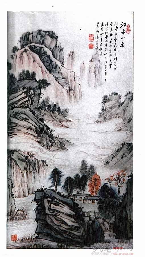 中国书画销售中心,中国书画服务中心-网上个人国际图片