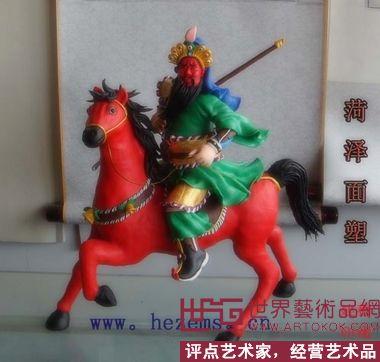 穆绪建-面塑作品-关羽出征-淘宝-名人字画-中国书画