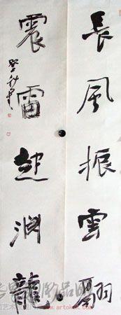 王登科-个人作品-淘宝-名人字画-中国书画交易中心、中国书画销售中心、中国书画拍卖中心、名人字画、字画交易、字画销售、字画拍卖、字画买卖、博艺、艺术 山东艺都国际    <h1>王登科_王登科简历 -</h1>  名人字画-中国书画交易中心、中国书画销售中心、中国书画拍卖中心、名人字画、字画交易、字画销售、字画拍卖、字画买卖、博艺、艺术 山东艺都国际贸易有限公司 济南九鼎贸易有限公司