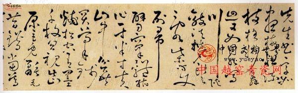 """名家 胡方 书法 - 草书卷""""先生写字必画梅"""" 当前 位粉丝喜爱本幅作品"""