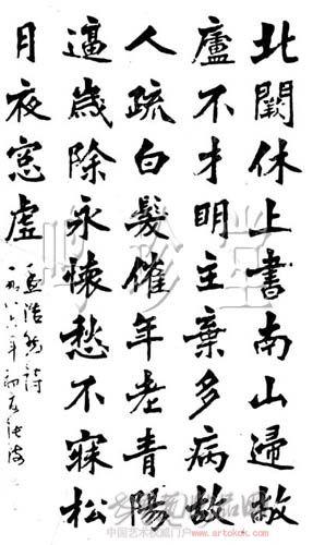 王海作品-王海-淘宝-名人字画-中国书画交易中心,中国