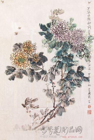 本站名家作品:陕西书画家--李国英 (秋菊图) 70x45cm; 艺术家: 李国英