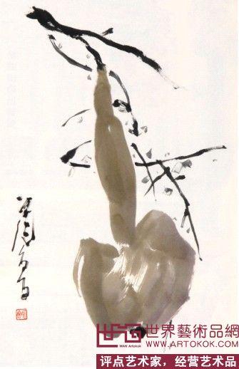 扈鲁-葫芦-淘宝-名人字画-中国书画交易中心