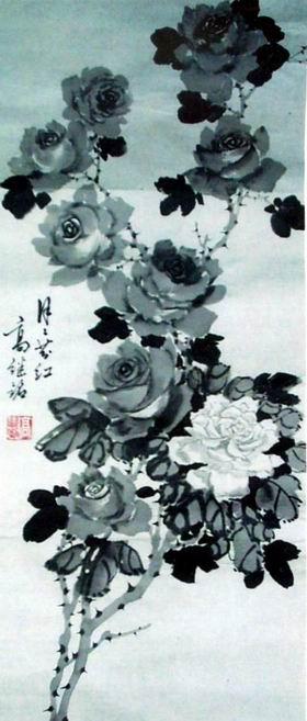 中国书法名家高继铭期权艺术收藏