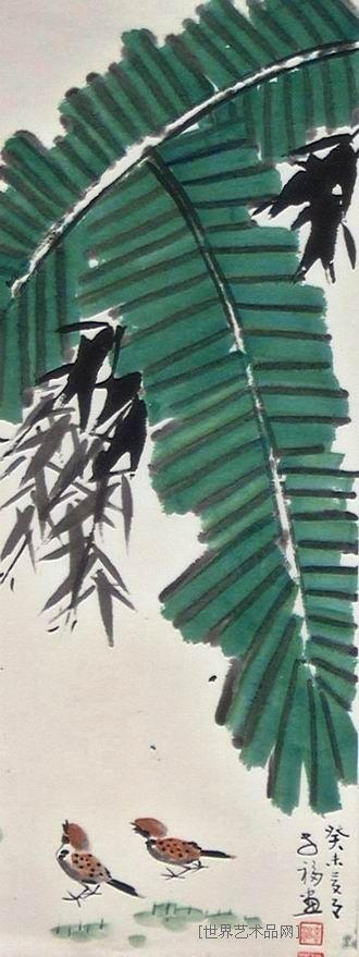 芭蕉叶手绘 电脑壁纸