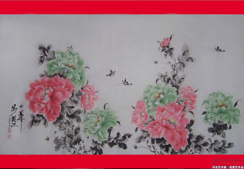 汪秀琳-国画小写意牡丹-淘宝-名人字画-中国书画交易