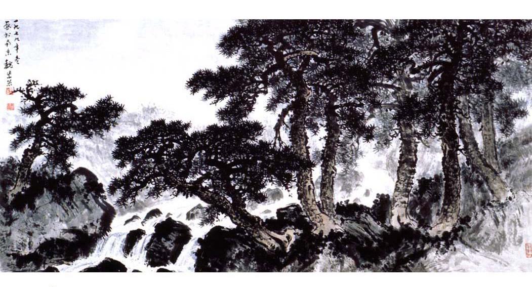 第一幅 前一幅  后一幅最后幅  转到: 作品名称 《松树》