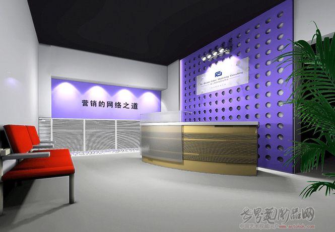 作品-海中鱼-淘宝-名人字画-中国书画服务中心,中国,.