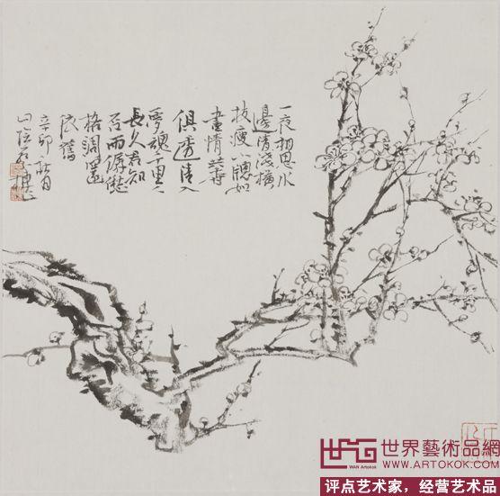 蔡栋-梅花册页7-淘宝-名人字画-中国书画交易中心,,拍
