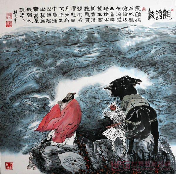 顾建华-观沧海-淘宝-名人字画-中国书画服务中心,中国