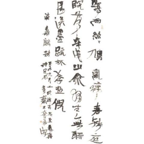 青岛大学徐海春