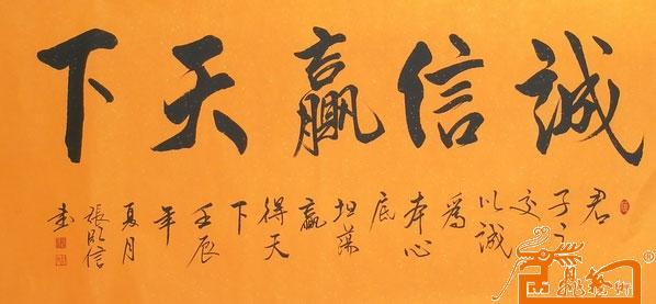 已装裱 淘宝 名人字画 中国书画服务中心 中国书画销售中心 中国书画
