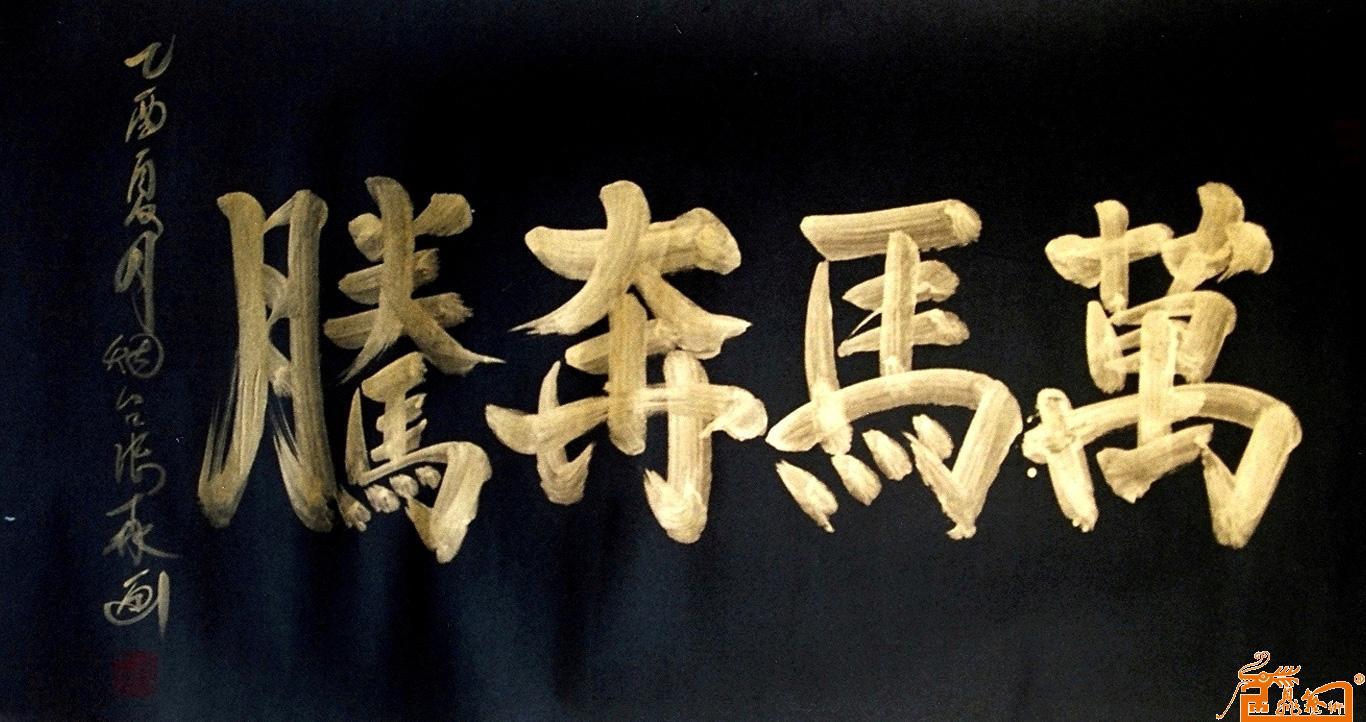 张森.男,汉族,大专文化,教师,1947年4月出生于青岛市,祖籍烟台.