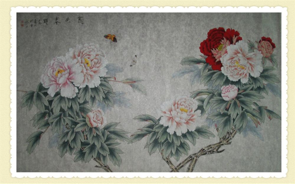可心斋画廊 - 工笔横幅牡丹图片
